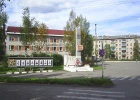 Коноша - посёлок городского типа