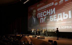 В Берлине прошла презентация проекта