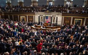 Палата представителей Конгресса США утвердила финансирование правительства до 15 февраля