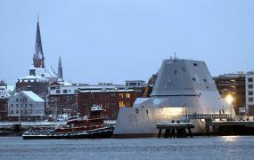 В США ввели в строй второй новейший эсминец-