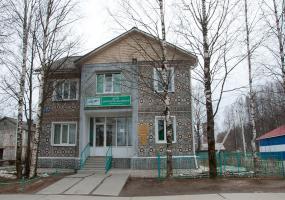 Центр занятости населения. Плесецк, Архангельской области.
