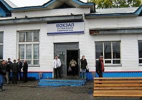 Железнодорожный вокзал. Плесецк, Архангельской области.