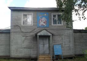 Стадион. Плесецк, Архангельской области.