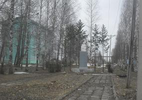 Памятник В.И.Ленину. Плесецк, Архангельской области.