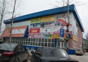 Торговый центр Апельсин. Плесецк, Архангельской области.