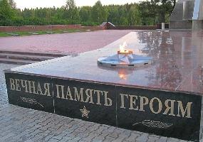 Вечный огонь. Фото города Мирный.