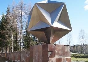 Памятник основателям города. Фото города Мирный.