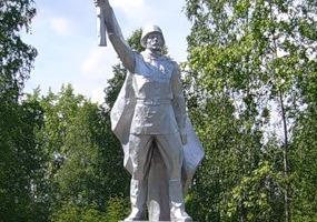 Памятник героям войны. Фото города Мирный.