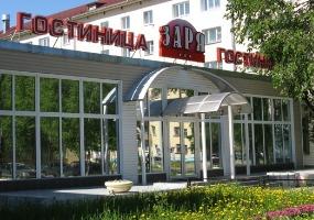 Гостиница Заря. Фото города Мирный.
