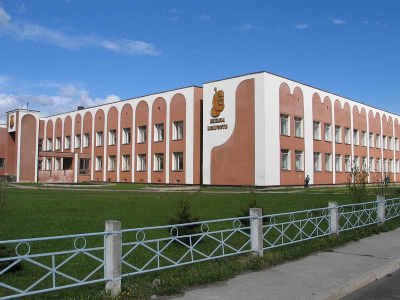 Школа искусств. Фото города Коряжма.: fotki29.ru/photo_albums1399049705/photos_of_the_city_of_koryazhma