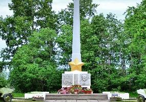 Мемориал. Обелиск славы. Фото города Коряжма.