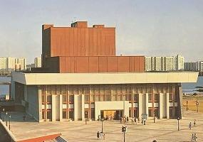 Театр драмы. Северодвинск в прошлом.