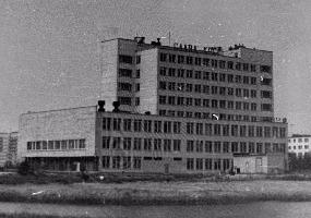 Дом Быта - Северное сияние. Северодвинск в прошлом.