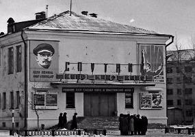 Кинотеатр - Спутник, о. Ягры. Северодвинск в прошлом.