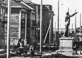 Улица Советская, 1939 год. Северодвинск в прошлом.