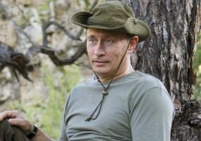 На природе. Владимир Путин.