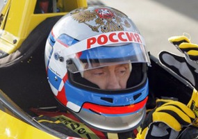 На болиде Формулы 1. Владимир Путин.