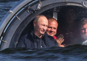 На батискафе. Владимир Путин.