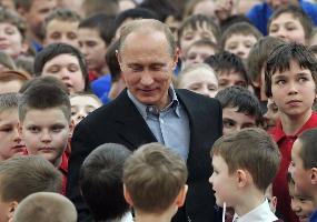 С детьми. Владимир Путин.