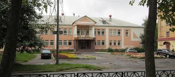 Фото город Новодвинск