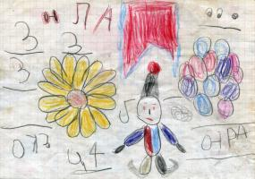 Детский рисунок, найденный на месте разрушенного в результате авиаудара ВСУ жилого дома. Война в Донбассе. Донбасс в огне.