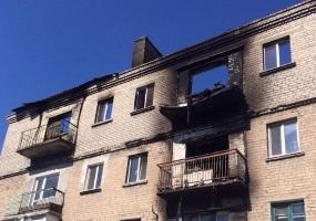 Ясиноватая после боев. Война в Донбассе. Донбасс в огне.